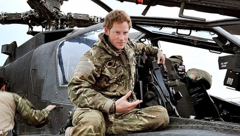 Принц Гарри в армии