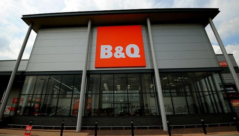 Магазин сети B&Q