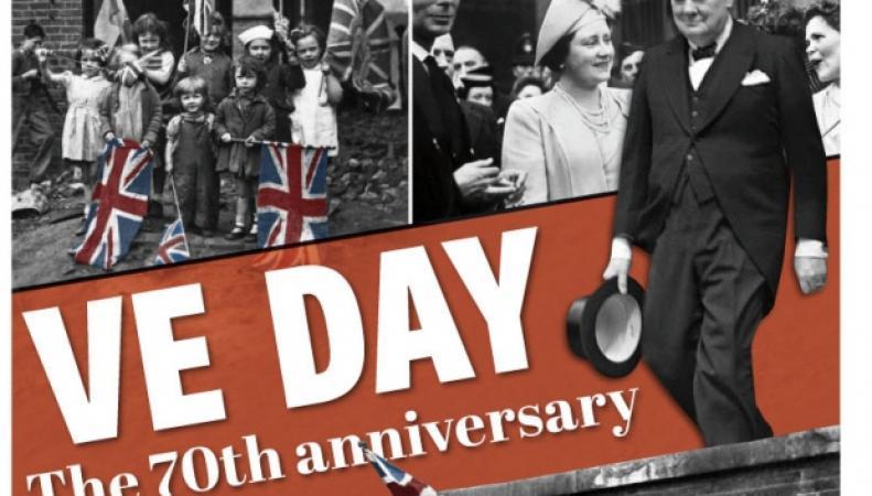 День Победы в Европе