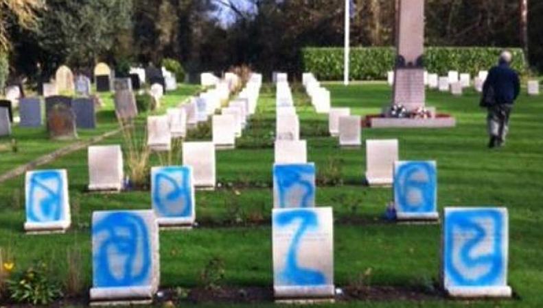 кладбище в Хиллингдоне