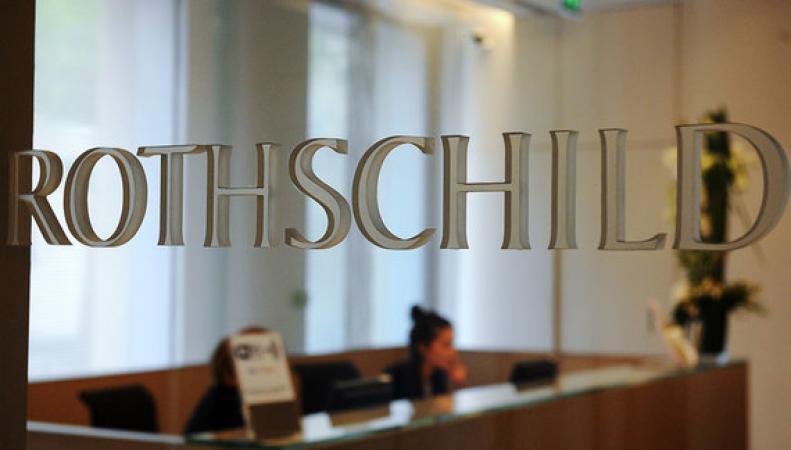 офис компании Rothschild