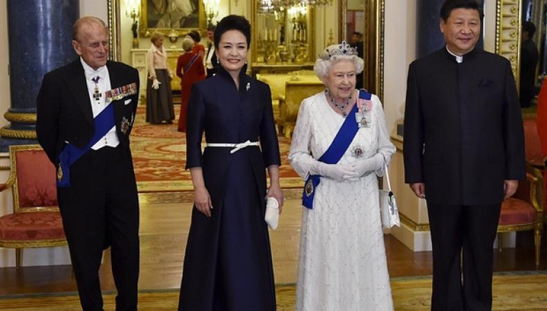 государственный банкет королевы