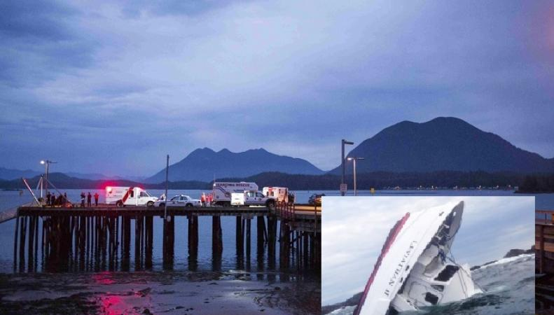 морской инцидент в Тофино