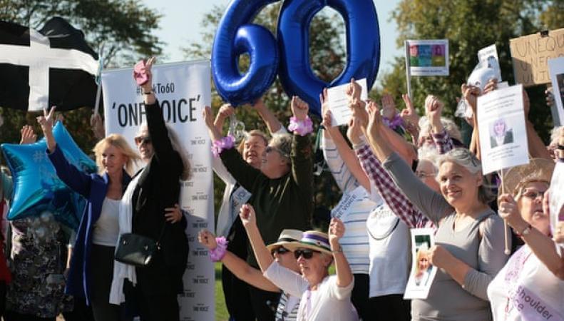 марш BackTo60s