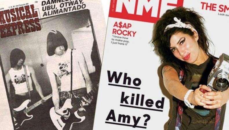 обложки NME