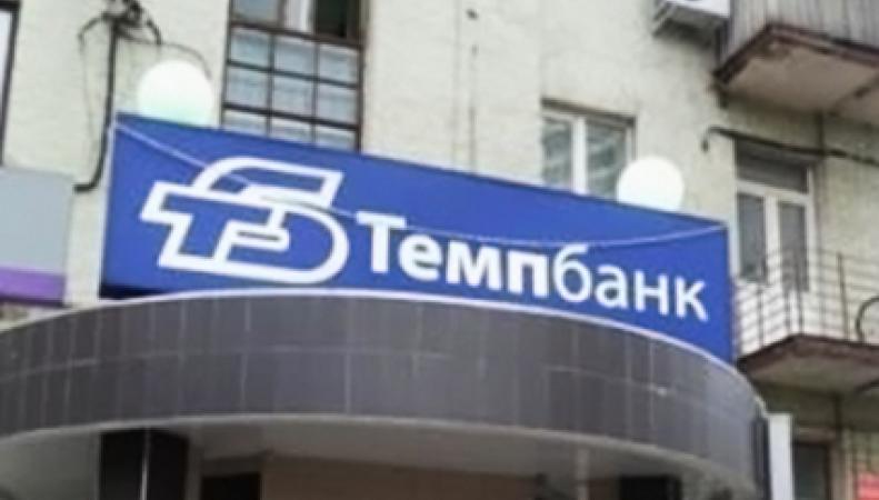 МИД России считает санкции США против Темпбанка неприемлемыми