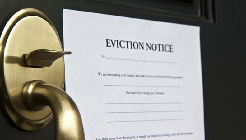 Уведомление о выселении