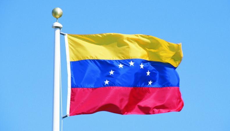 Правительство Венесуэлы: катастрофа в Украине - следствие вмешательства США