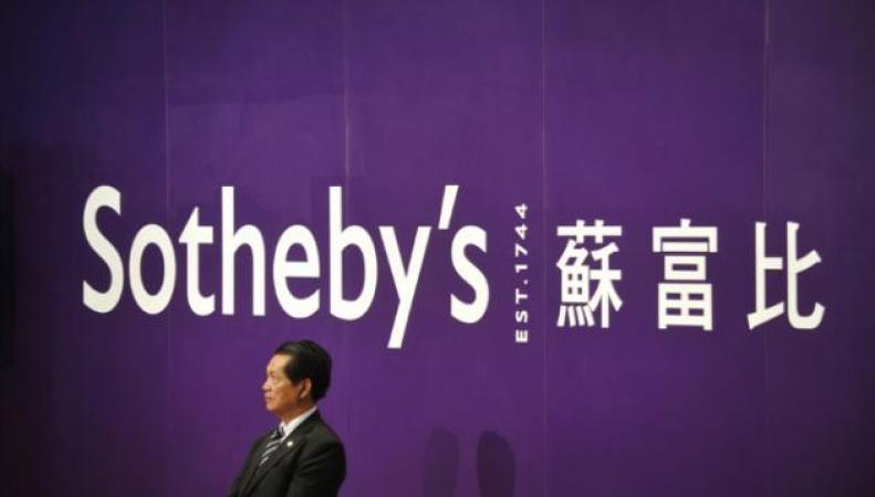 аукционные торги Sotheby`s
