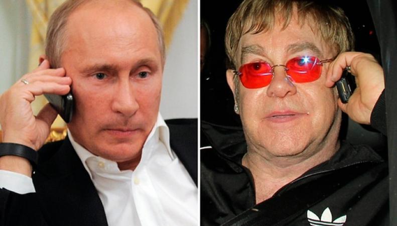 Путин и Элтон Джон