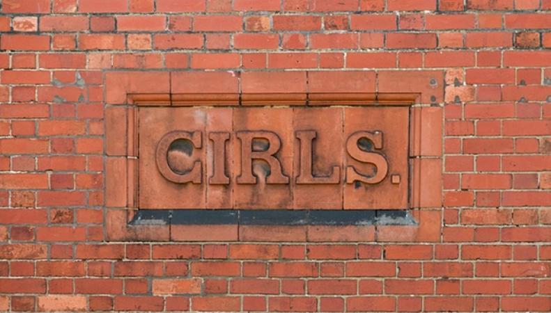женские школы в Англии