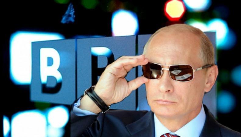"Реакция Путина на ""лобовую атаку"" британцев удивила журналистов"