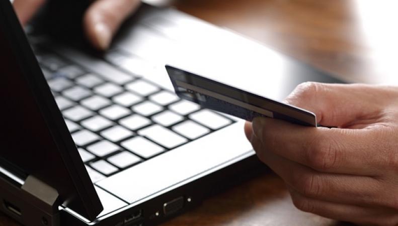 кибератака на эккаунт онлайн-банка