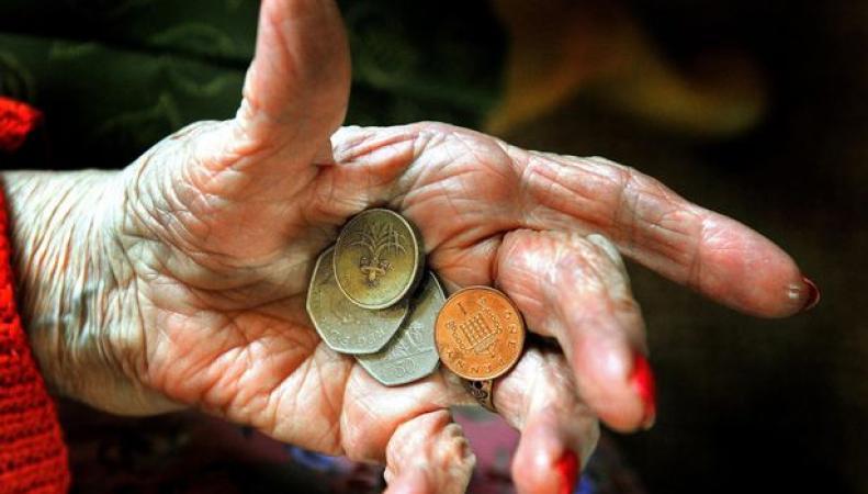 нищая пенсионерка