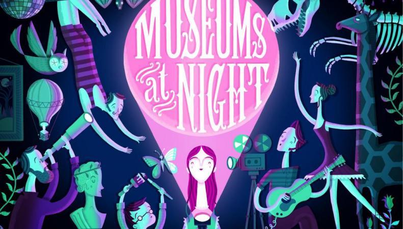Ночь музеев в Лондоне