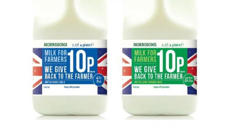 молоко Morrisons
