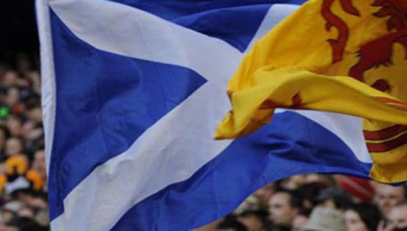 Салтир - флаг Шотландии