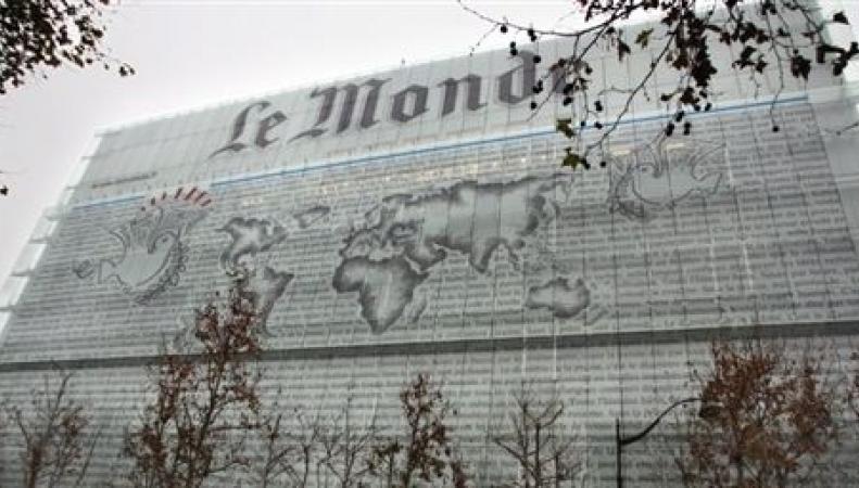 Редакция Le Monde
