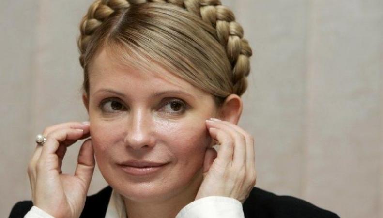 Тимошенко прятала деньги в Великобритании