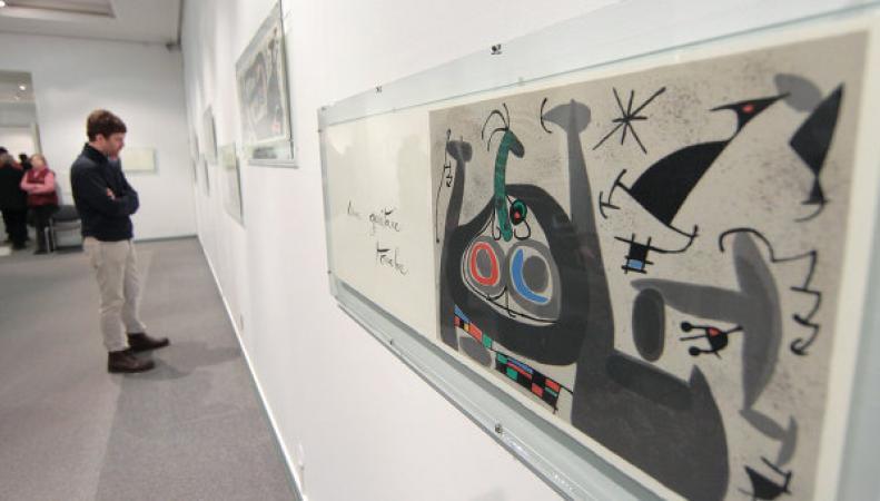 Выставка «Книга художника» откроется в музее «Царицыно»