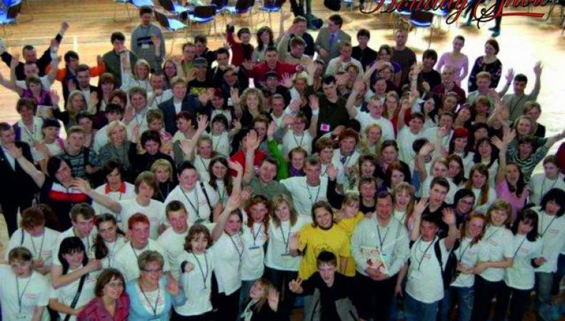 В Лондоне пройдет Молодежный Форум Стран СНГ