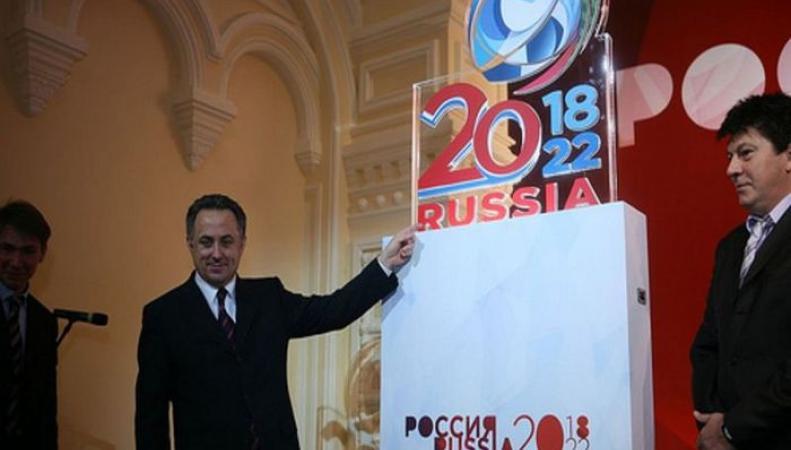 Британские лейбористы просят ФИФА лишить Россию ЧМ-2018
