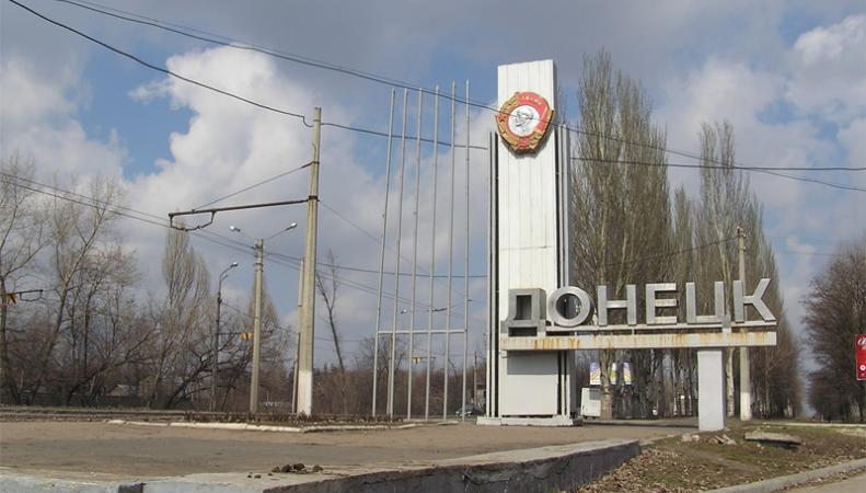 Донецкий интернет выбрал «воссоединение» города с Великобританией