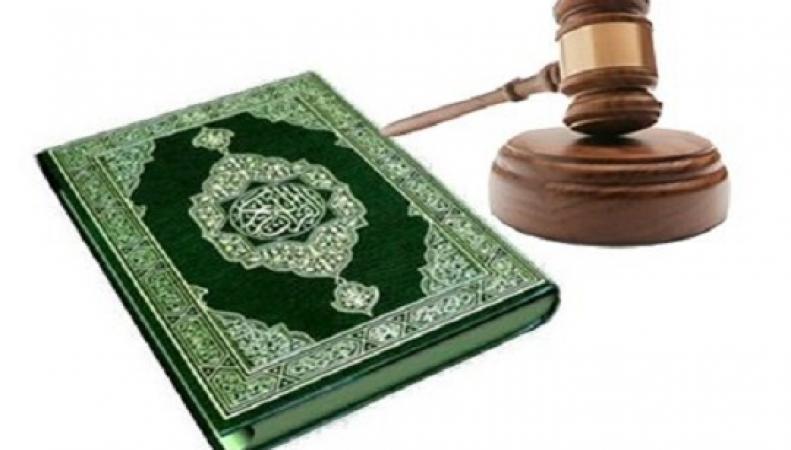 Правовую систему Великобритании впервые пополнили законы шариата