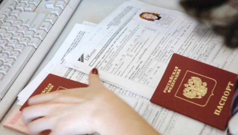 Расширен список документов на британскую визу, подаваемых в Москве
