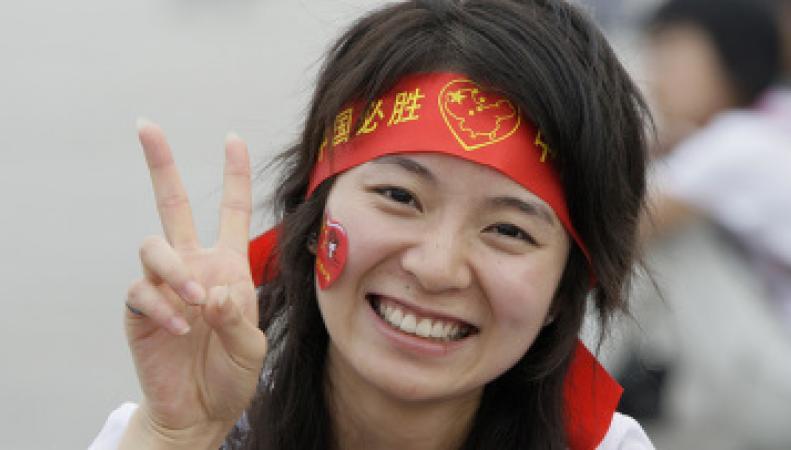 Китайский язык стал одним из самых популярных среди работников лондонского Сити .