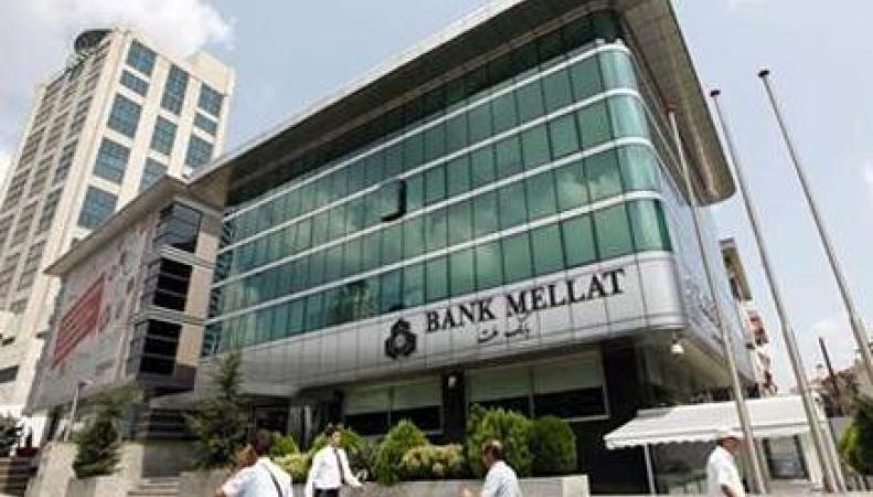 Иранский банк требует от Великобритании 4 млрд долларов