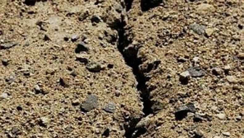 В южной части Великобритании произошло землетрясение магнитудой 4,1