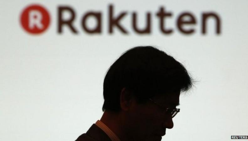 электронные торги Rakuten