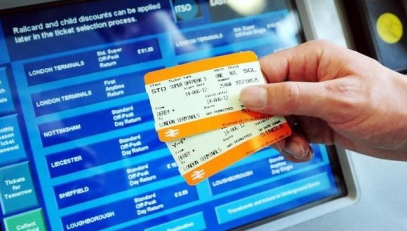билеты на железнодорожный транспорт