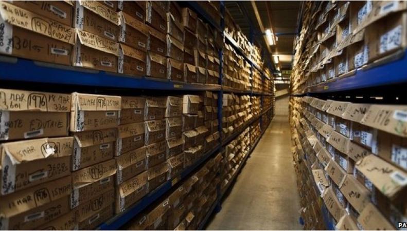 Архивы завещаний в Бирмингеме