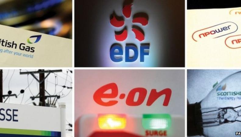 логотипы энергетических компаний