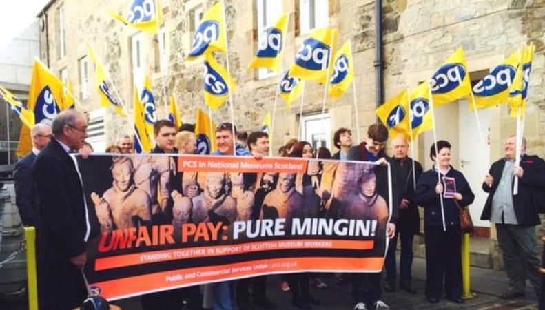 Забастовка профсоюза PCS
