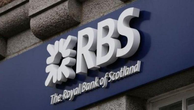 вывеска банка RBS
