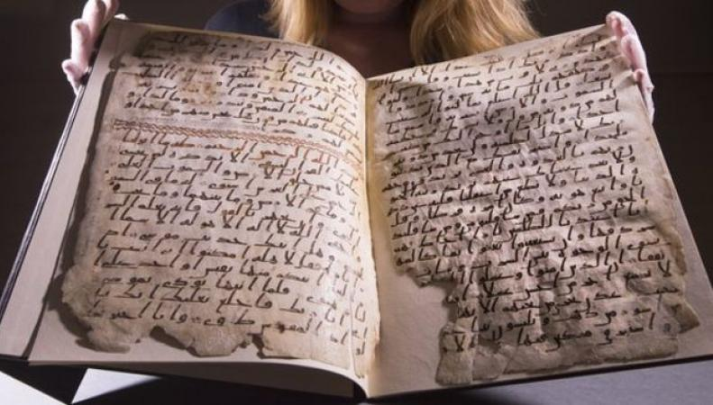 Коран из библиотеки Бирмингема
