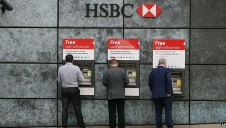 банкоматы HSBC