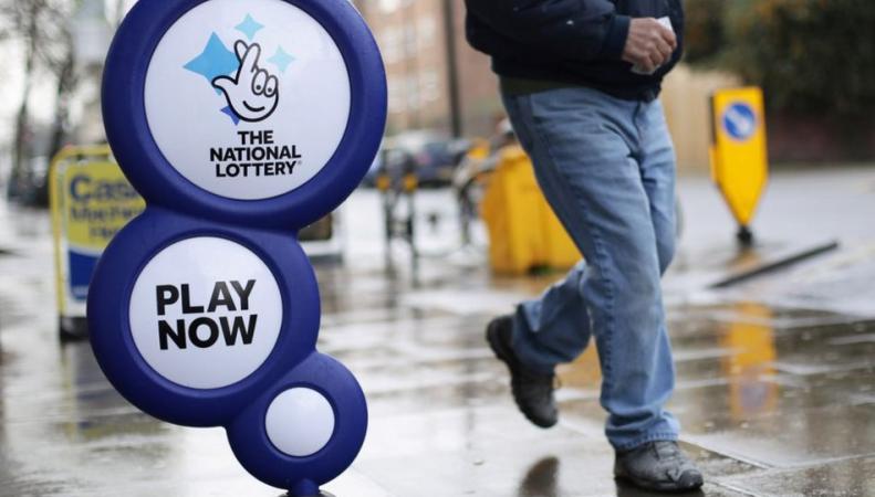 национальная лотерея