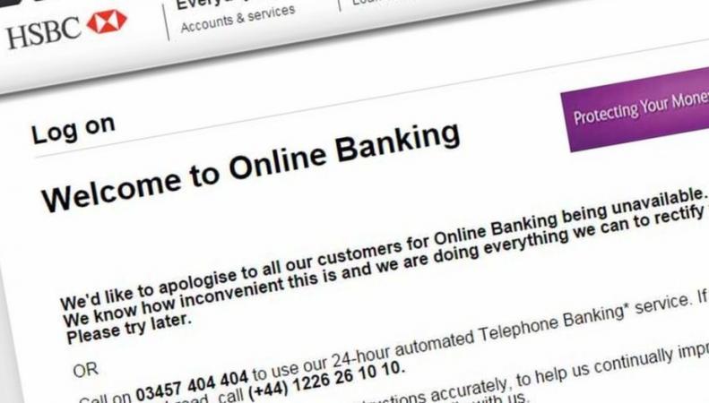 атака на сайт HSBC