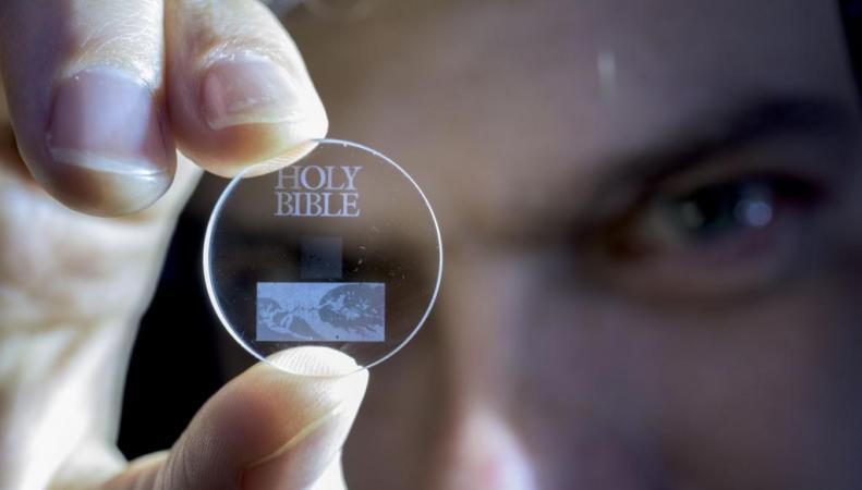 5D-диск из Саутгемптона