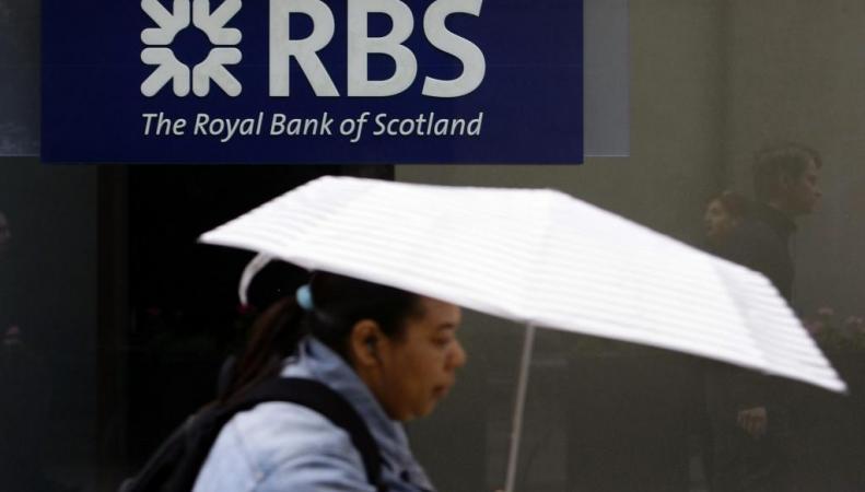 Крупнейший банк Британии сократит 30 тыс сотрудников