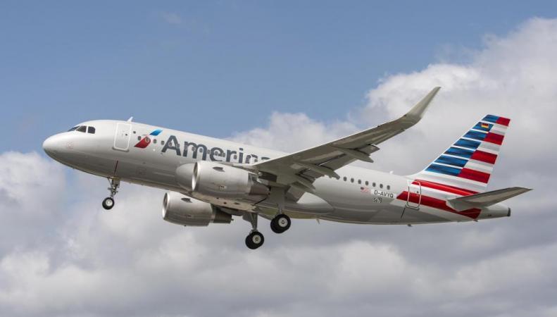 Рейс Чикаго - Лондон совершил вынужденную посадку в Канаде