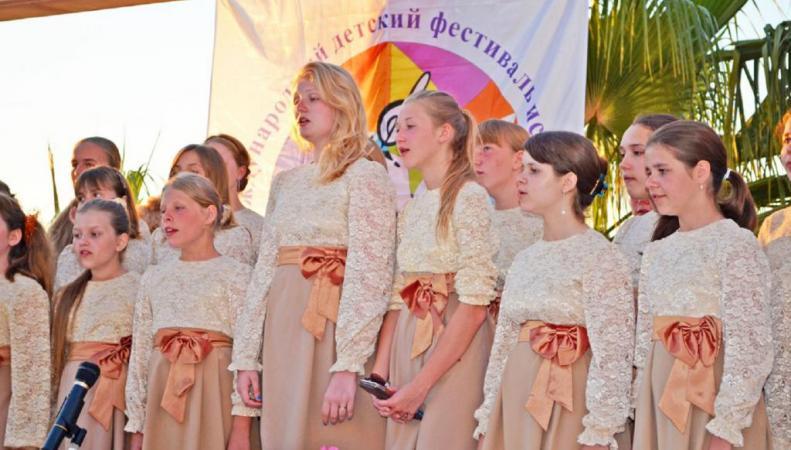 """Международный детский фестиваль """"Голуби мира"""""""