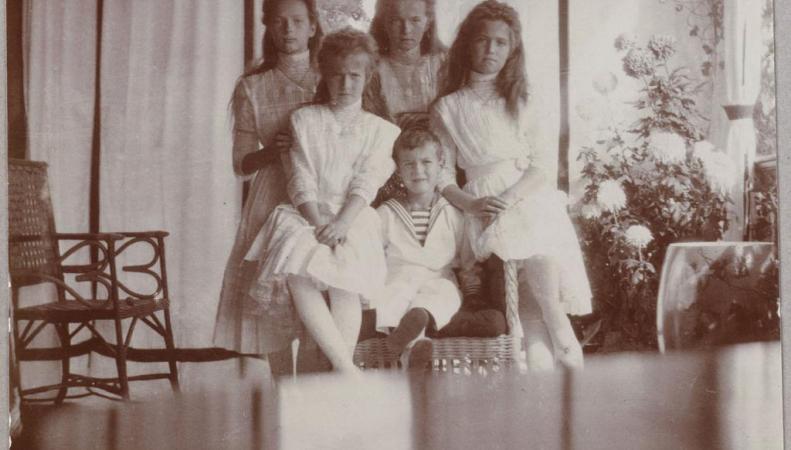 Семья последнего российского императора