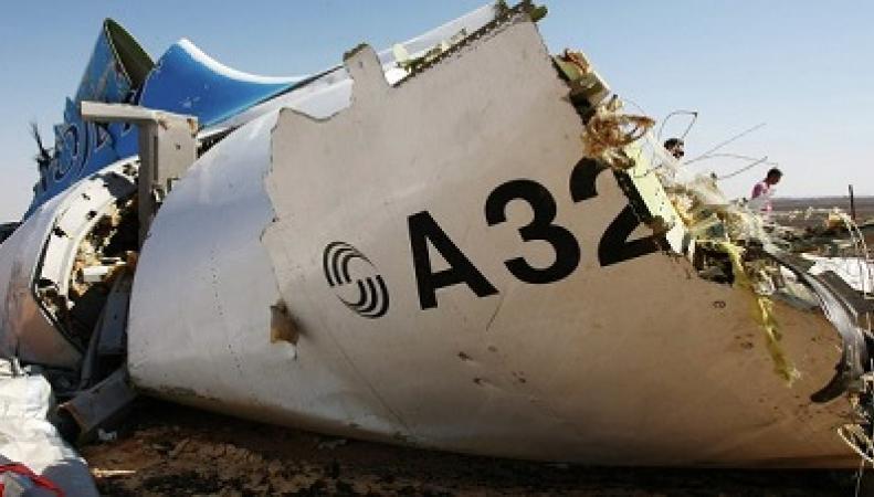 в российском А321 был установлен таймер