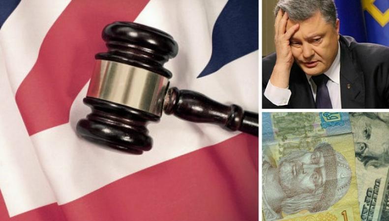 Украину будут судить Высоким судом Лондона