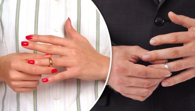 неверные в браке